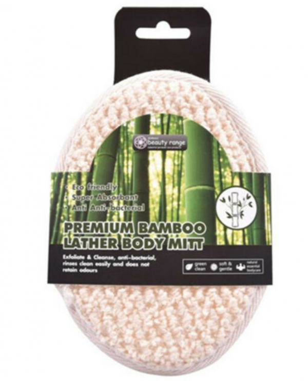 Premium Bamboo Lather Body Mitt